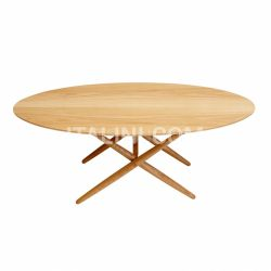Artek Ovalette Table - №101