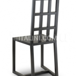 Corgnali Sedie Cubik Wenge' - Wood chair - №16