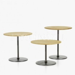 Vitra Occasional Low Table - №65
