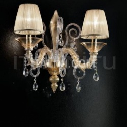Simone Cenedese REZZONICO Wall lamp with lampshades - №18